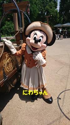 DSC_2074.JPG