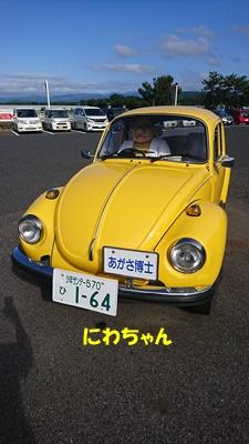 DSC_2236.JPG
