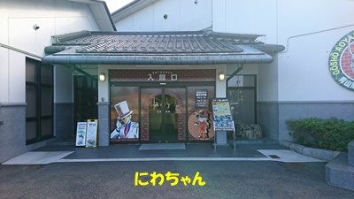 DSC_2242.JPG